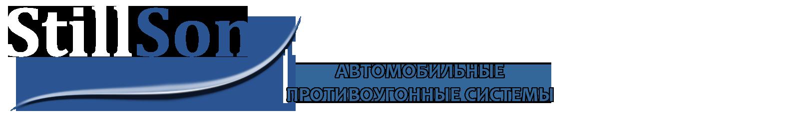 Stillson Logo